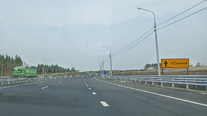 Путепровод на станции Сенная ждет модернизация
