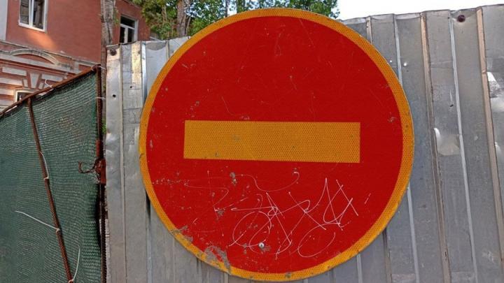 Еще две улицы закроют в Саратове