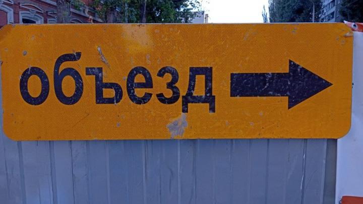 Перекресток в Заводском районе закрывают на пять дней
