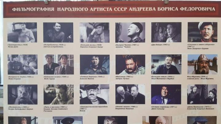 В Саратове планируют установить мемориальную доску актеру Борису Андрееву