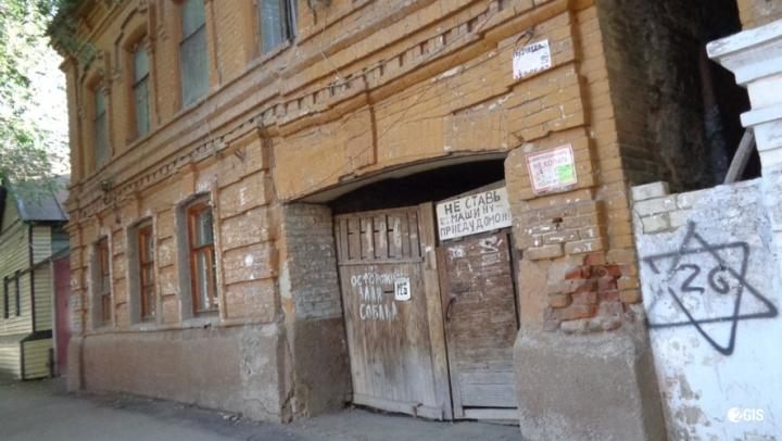 Администрация города изымает земельный участок недалеко от «Триумф Молла»