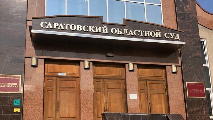 Оправдательный приговор Алексею Прокопенко отменен облсудом