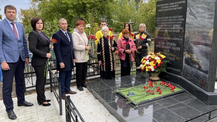 На Саратовском НПЗ почтили память жертв бомбардировок предприятия 1942 года
