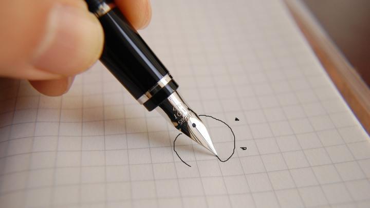 Саратовцы стали чаще обращать внимание на букву «ё» в своих документах