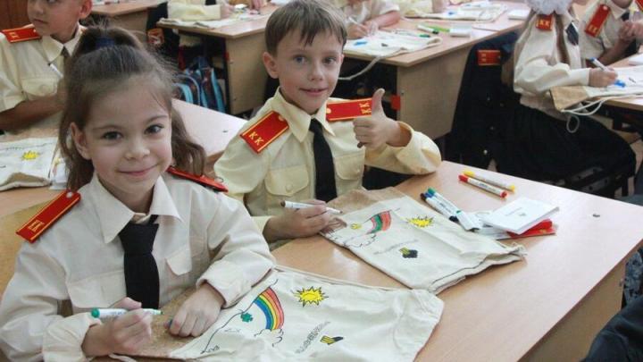 Работники Саратовского НПЗ провели для школьников экоурок