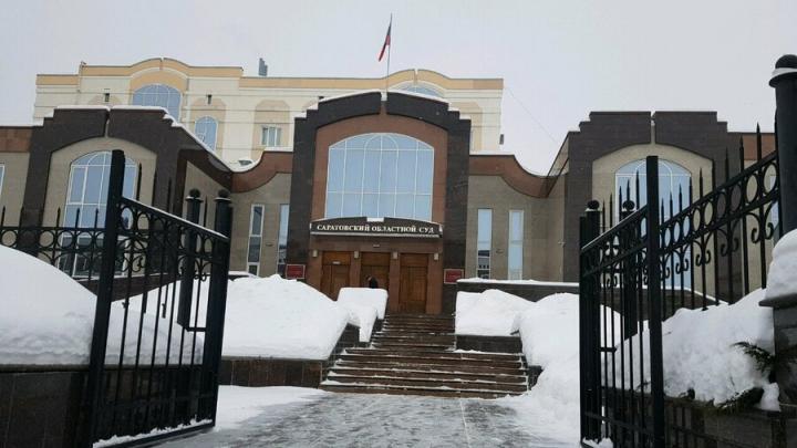 Областные судьи первыми в Саратове задумались о зиме