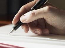 Синичкин написал заявление об увольнении по собственному желанию