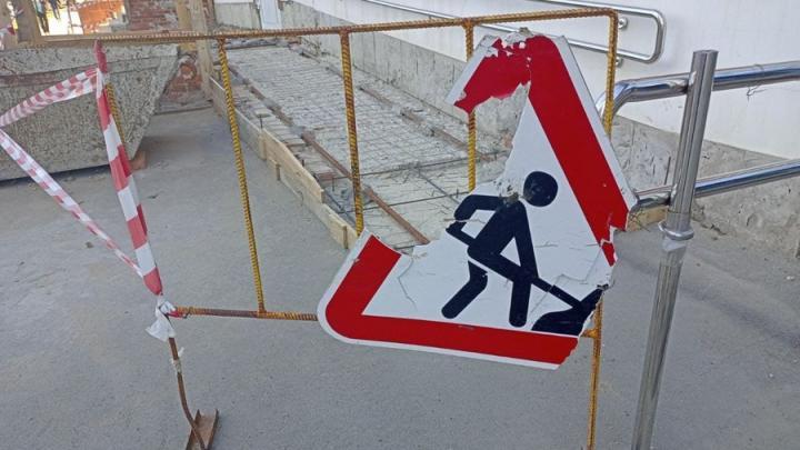 В Ленинском районе закроют часть улицы на 10 дней