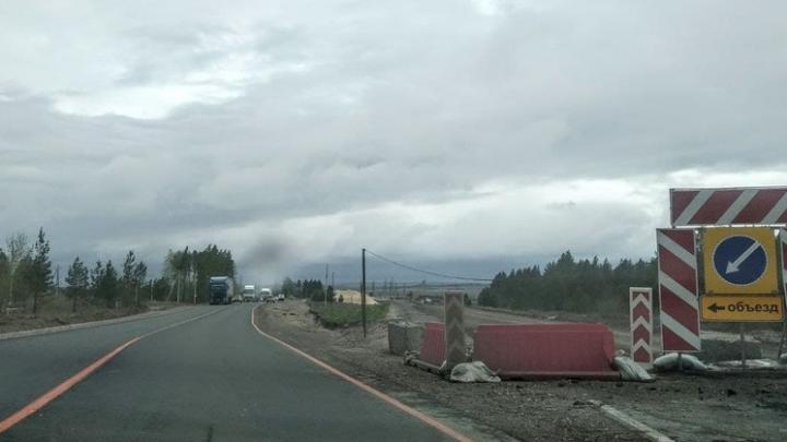 Два участка дороги в Аркадакском районе отремонтируют за 200 миллионов