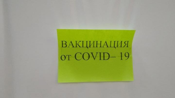 Еще 306 саратовцев заболели коронавирусом
