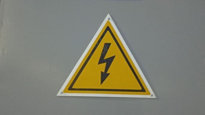Управляющая компания незаконно завышала счета за электричество на ОДН