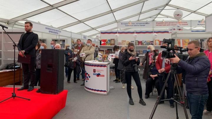 В Саратове открылась VII Международная книжная ярмарка-фестиваль «Волжская Волна-2021»