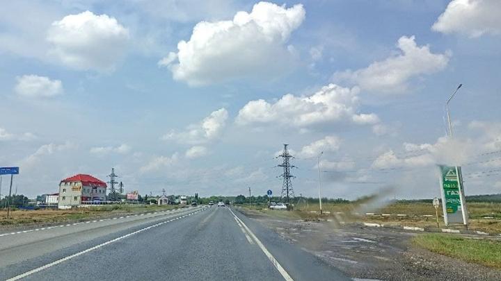 Семь километров дороги в Ершовском раойне отремонтируют за 147 миллионов рублей