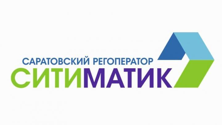 По заявлению регоператора в отношении директора саратовской УК возбуждено уголовное дело