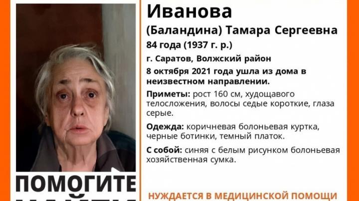 В Саратове пропала дезориентированная пенсионерка