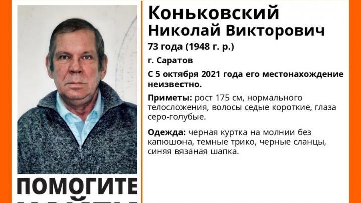 В Саратове волонтеры ищут пенсионера в черной куртке