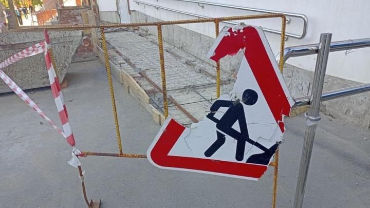 Еще 6 миллионов рублей потратят на ремонт тротуаров во Фрунзенском районе
