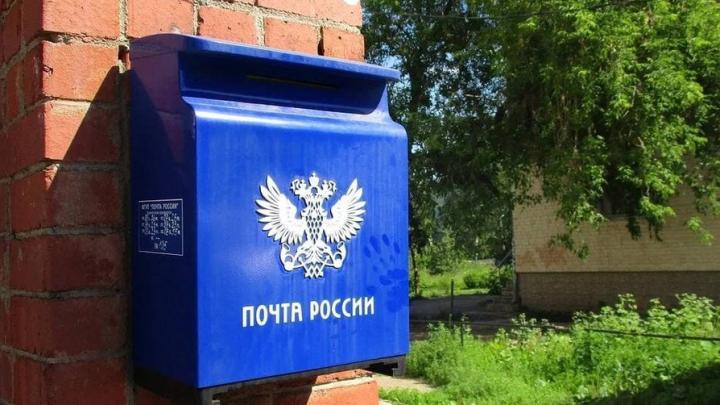 Сотрудница почты три месяца присваивала денежные переводы граждан