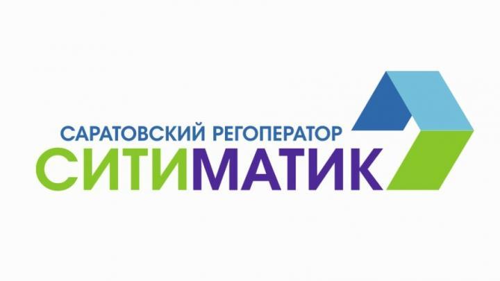 Регоператор взыскал через приставов более 10 млн рублей задолженности за вывоз мусора