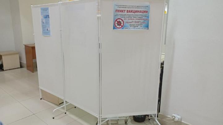Список обязательно вакцинирующихся граждан может быть расширен