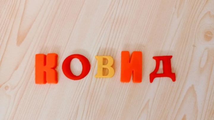Уже больше 400 в сутки: рост заболеваний ковидом в Саратовской области