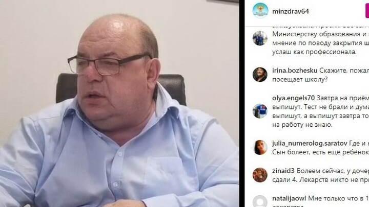 Министр здравоохранения считает, что посещение школ небезопасно