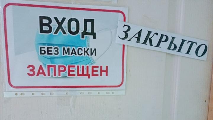 Коронавирусные ограничения в Саратовской области продлены еще на две недели