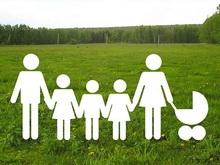 147 многодетных семьей получили земельные участки