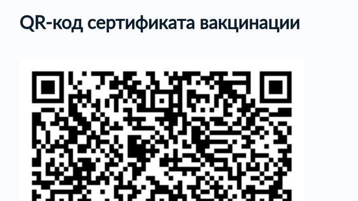 Кинотеатры Саратова ввели обязательный QR-код