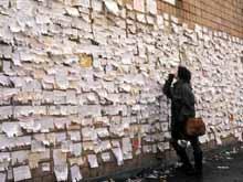 Нарушителей благоустройства Саратова оштрафовали на семь миллионов рублей