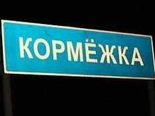 Произошло очередное смертельное ДТП у села Кормежка