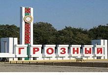 Участники пикета в Грозном потребовали прекратить антикавказские истерики
