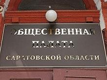 ОПа пообещала юрпомощь погорельцам Домов 8 Марта