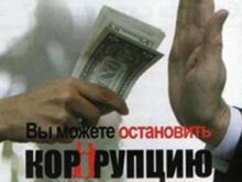 Правозащитник заявил о коррупционых связях священника с руководством УФСИН
