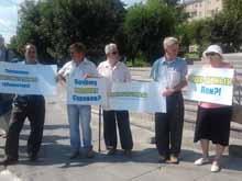 Сепаратисты из Балашовского и Романовского районов провели пикет в Саратове
