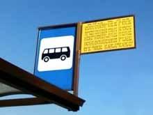 Изменяется расписание автобуса сообщением Урбах-Алексадров Гай