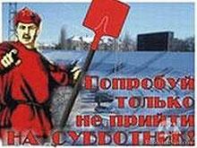 В рамках Всероссийского субботника пройдет уборка Кумысной поляны