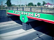 В Чечне придумали, что противопоставить Пугачеву