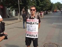 Саратовские активисты поддержали балашовского сироту одиночными пикетами
