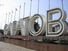 Администрация Саратова официально прокомментировала заявление мэра американского города о разрыве побратимства