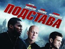 Защитники Синичкина не исключают политический мотив в его деле