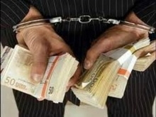 СУ СК о конфискате из дома Синичкина: Следствие покажет, чьи это были деньги