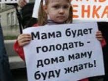 Акцию Сивкова готовы поддержать 20 саратовских сирот