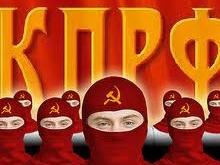Кандидата от КПРФ уличили в судимости за изнасилование