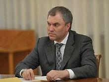 Вячеслав Володин поднялся на третью строчку рейтинга влияния