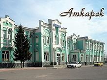 Поезда из Анисовки будут приходить в Аткарск быстрее