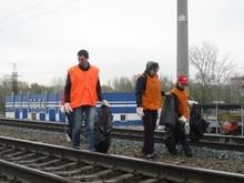 Железнодорожники приняли участие во Всероссийском экологическом субботнике