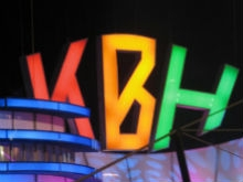 """Команда КВН """"Саратов"""" стала чемпионом Премьер-лиги"""