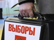 Вблизи избирательных участков обнаружены агитационные листовки за коммунистов