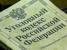 Василия Синичкина больше не подозревают в получении взятки